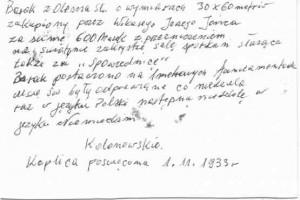 Piech 310
