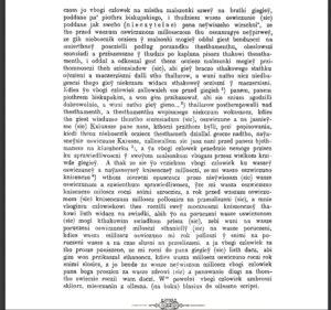 """List Ambrożego Szklorza (Szkliorza) mieszczanina z Olesna opublikowany przez Władysława Nehringa w : Listy polskie śląskie z XVI wieku, """"Pamiętnik Literacki"""", Lwów 1902."""